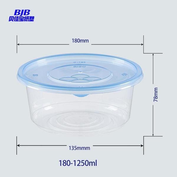 碗加盖180-1250