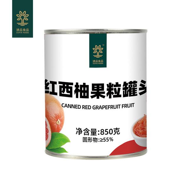 速品红西柚果粒罐头(南非)850g