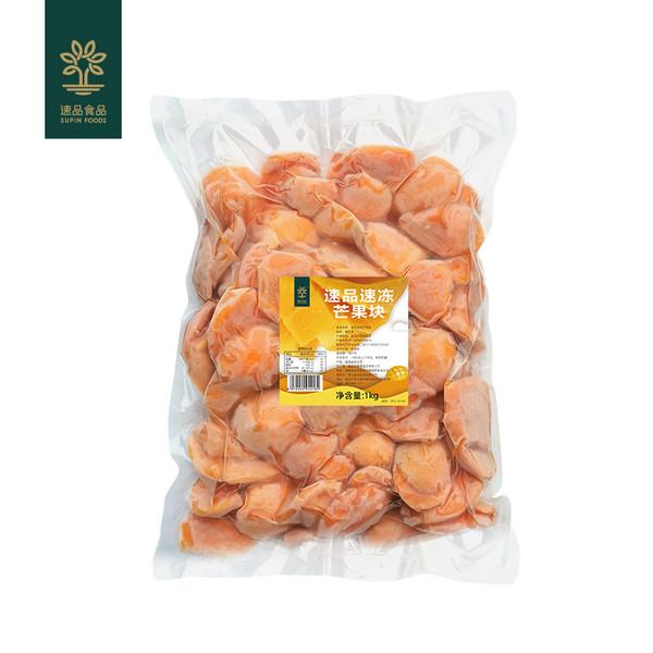 速品冷冻芒果块 1kg
