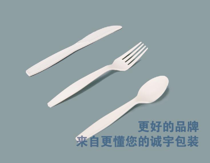 刀叉类产品