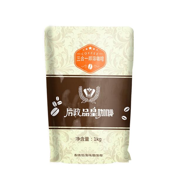 1kg咖啡粉