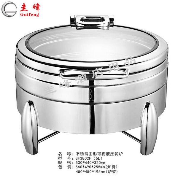 不锈钢圆形可视液压餐炉