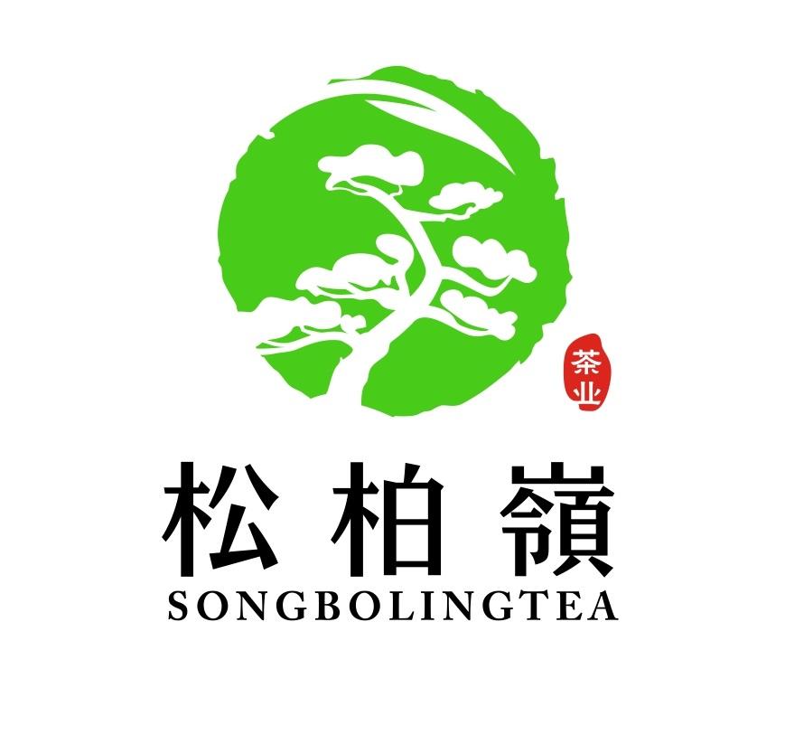 江苏松柏岭茶业有限公司