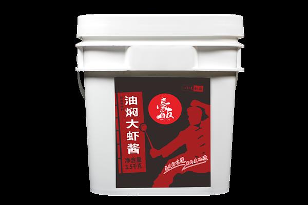 油焖大虾酱