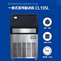 一体式系列制冰机CL135L