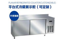 平台式冷藏展示柜系列