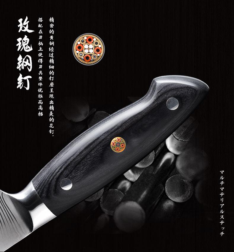 鱼骨激光纹菜刀日式厨房菜刀切片刀大马士革厨用刀不锈钢厨师刀