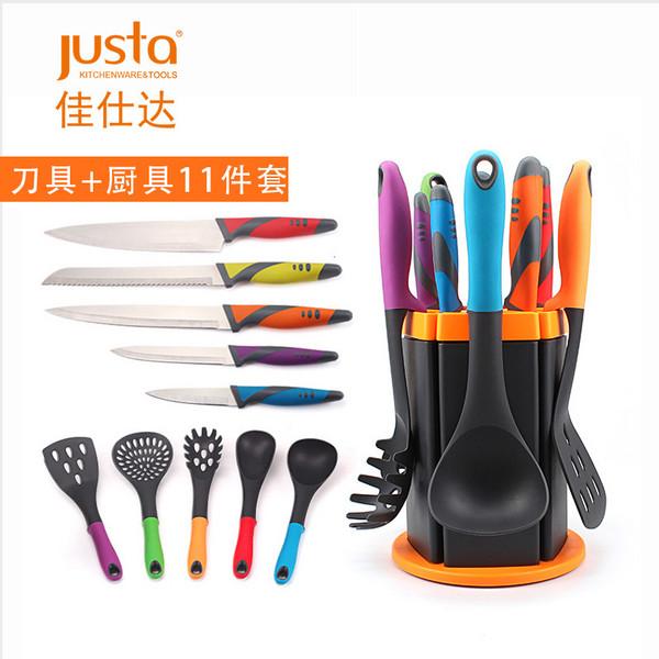 工厂直销套刀新款炫彩旋转刀座尼龙厨具配套刀具11件套装