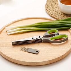 创意厨房小工具_不锈钢五层厨房葱花剪_五层剪刀_家用多功能剪刀