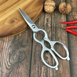 厨房剪刀多功能厨用剪刀家用全钢剪刀强力鸡骨剪刀不锈钢葫芦剪刀