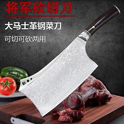 刀具主厨菜刀_厨房家用厨师刀_切片切肉切菜不锈钢斩骨刀