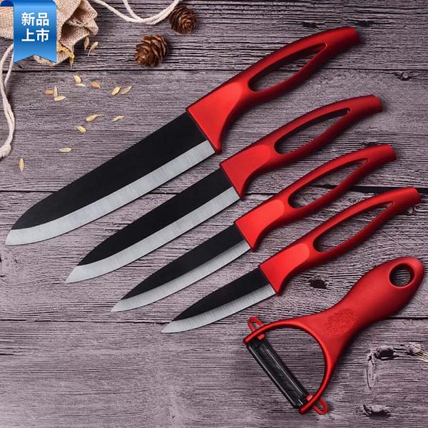 黑色陶瓷刀套装五件套外贸3456寸礼品盒新款空心柄厨房刀具万用刀