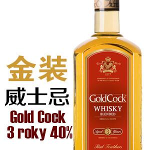 3年金装威士忌