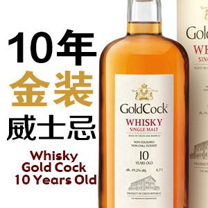 10年金装威士忌