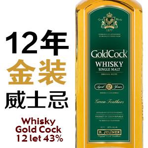 12年金装威士忌