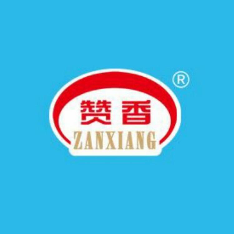 汕头市赞香食品有限公司