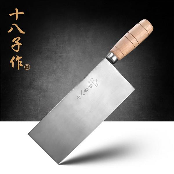 S-D1 厨师锻打桑刀1号