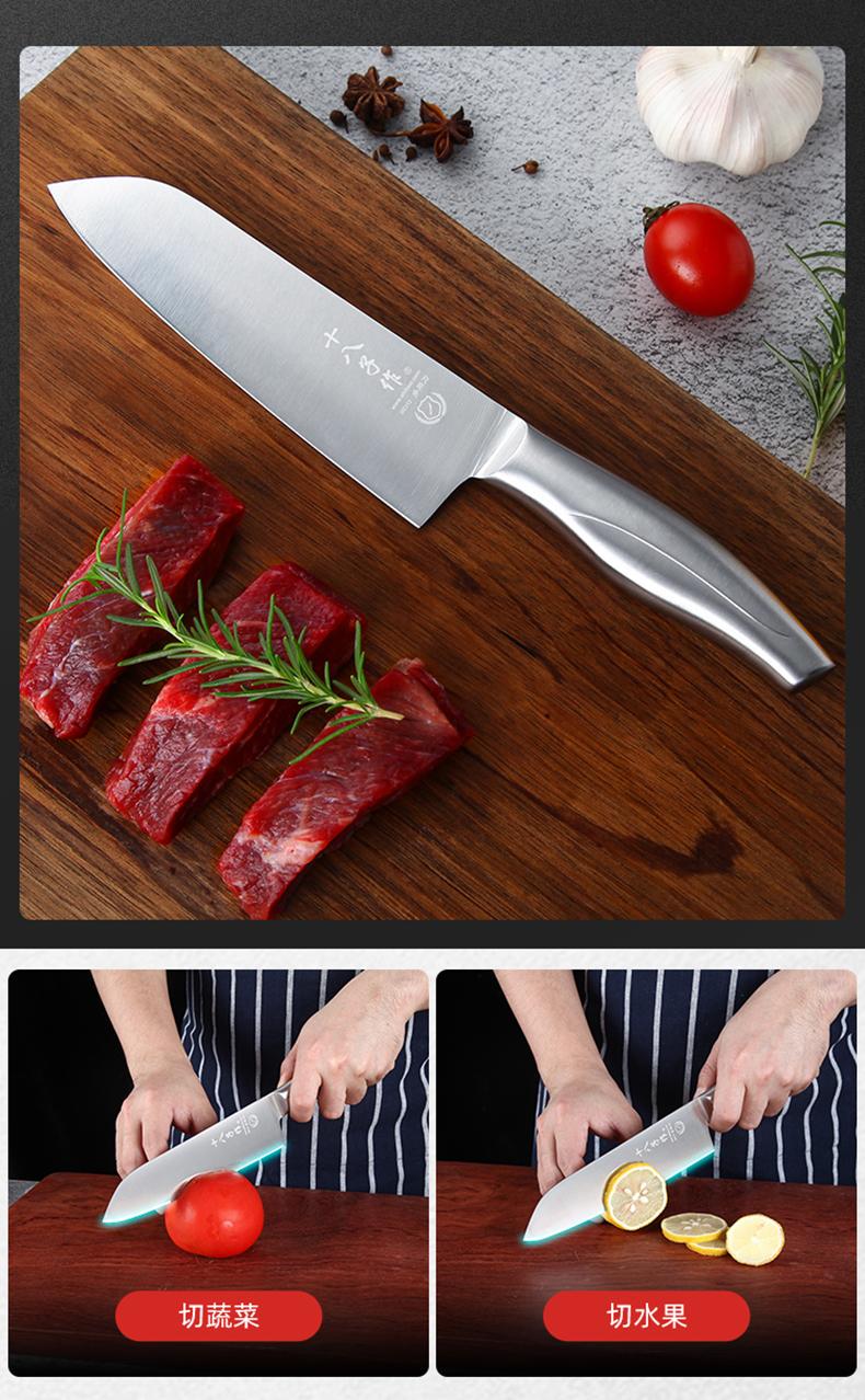 H307  多用刀