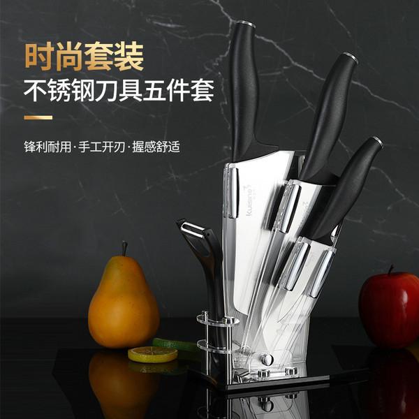 金辉刀剪不锈钢刀具五件套家用厨房菜刀三德刀套装切片水果刀瓜刨