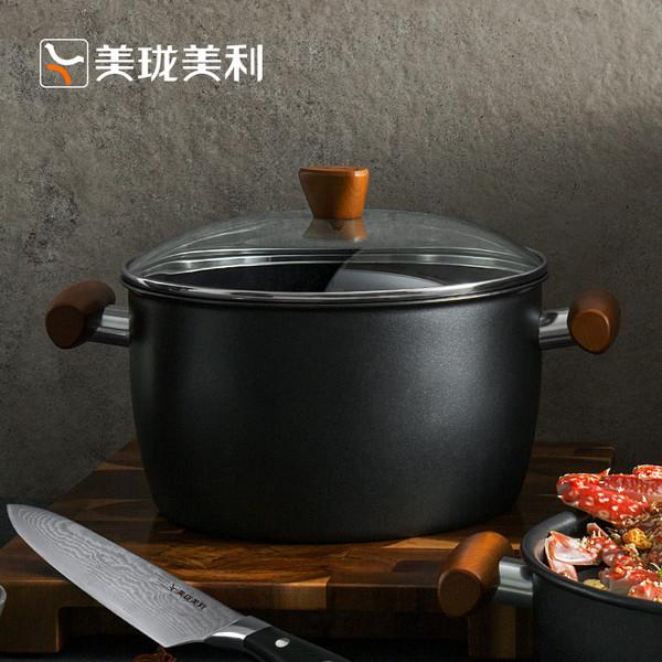 黑晶铁锅系列24cm汤锅