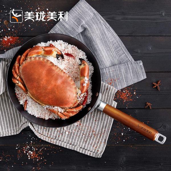 黑晶铁锅系列28cm煎锅