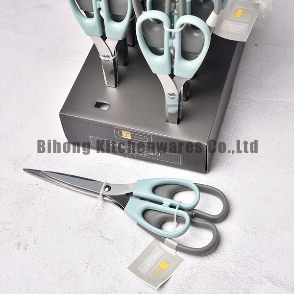 2件套剪刀