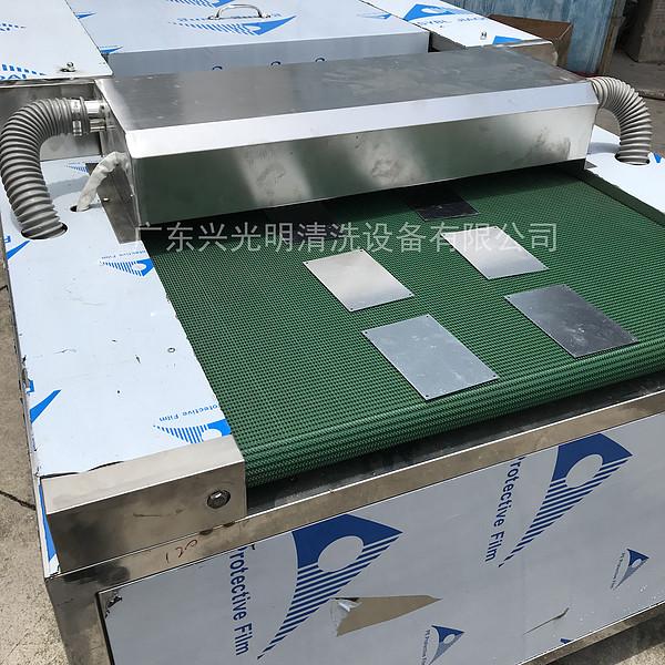 平面铝板清洗机 阳江光明清洗机
