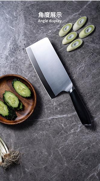 金辉刀剪 厨立方三层复合钢家用菜刀酒店厨用刀厨师专用刀切片刀