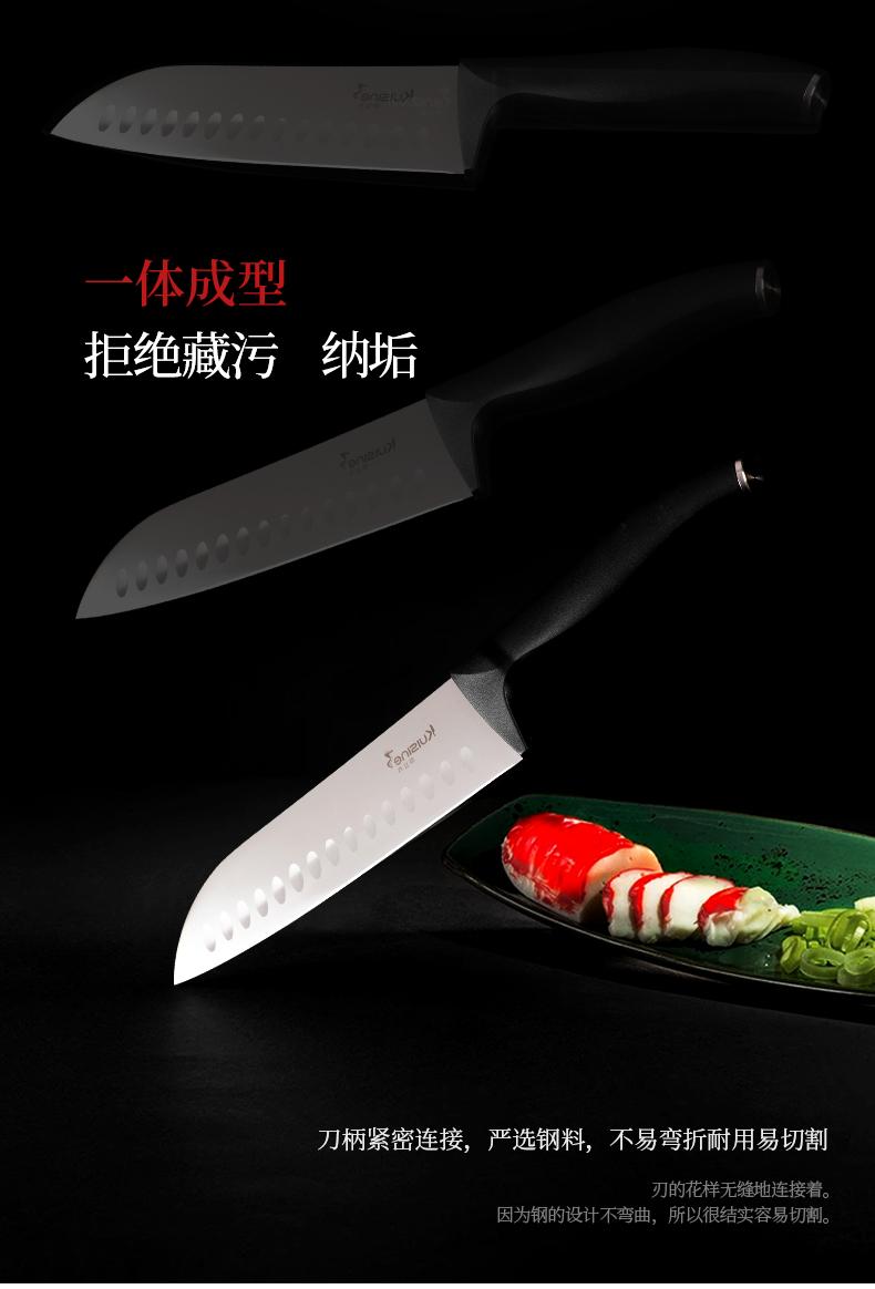 金辉刀剪厨立方不锈钢切片刀三德刀多用厨房刀菜刀两件套