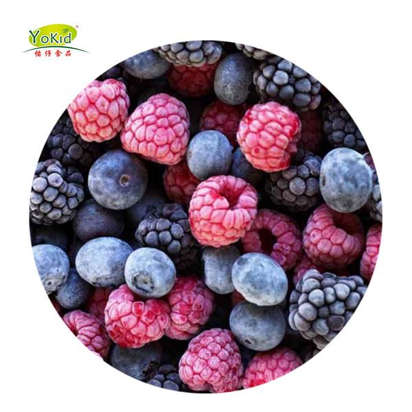 冷冻混合莓