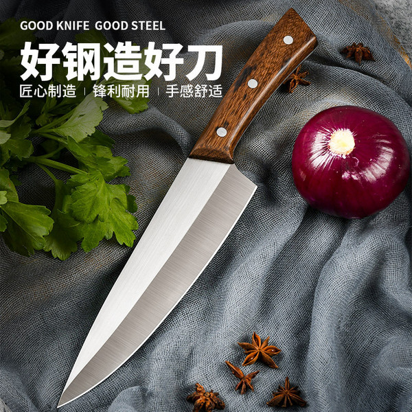 多功能8寸料理刀切肉牛刀切片刀剔骨刀西式厨师刀屠宰刀