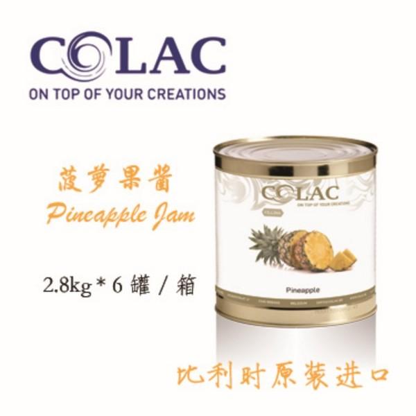 COLAC菠萝果肉果酱