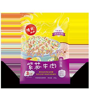 紫蘇牛肉炒飯醬
