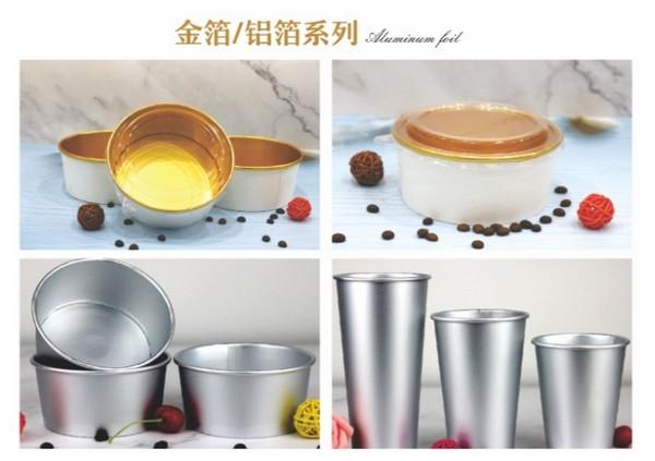 金箔铝箔系列餐具