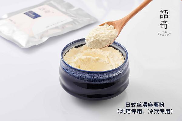 日式丝滑麻薯粉