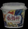 蒙牛香雪杯冰淇淋纸杯