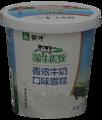 蒙牛优牧之选冰淇淋纸杯