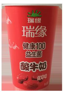 平口酸奶杯