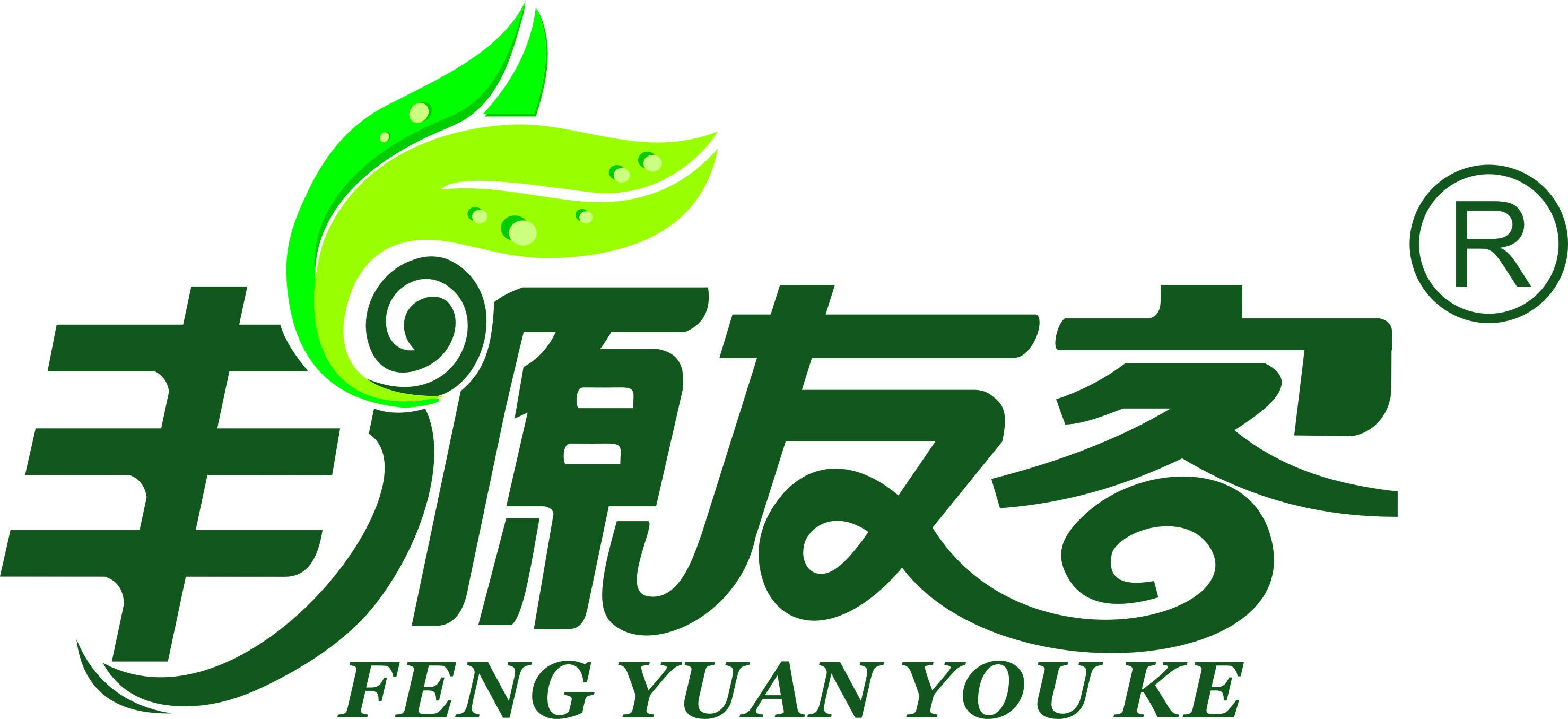 天津市丰源友客食品有限责任公司