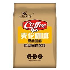 咖啡系列 - 原味咖啡