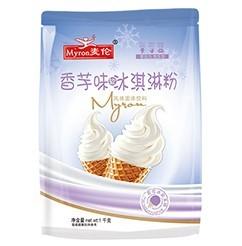 冰淇淋系列 - A级香芋口味冰淇淋粉