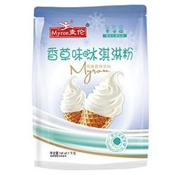 冰淇淋系列 - A级香草口味冰淇淋粉
