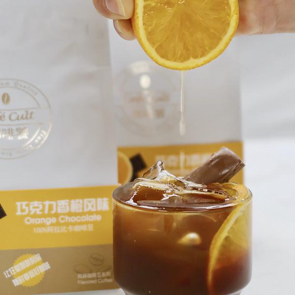巧克力香橙风味咖啡豆