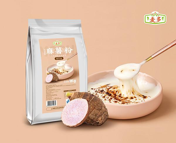麻薯粉香芋味