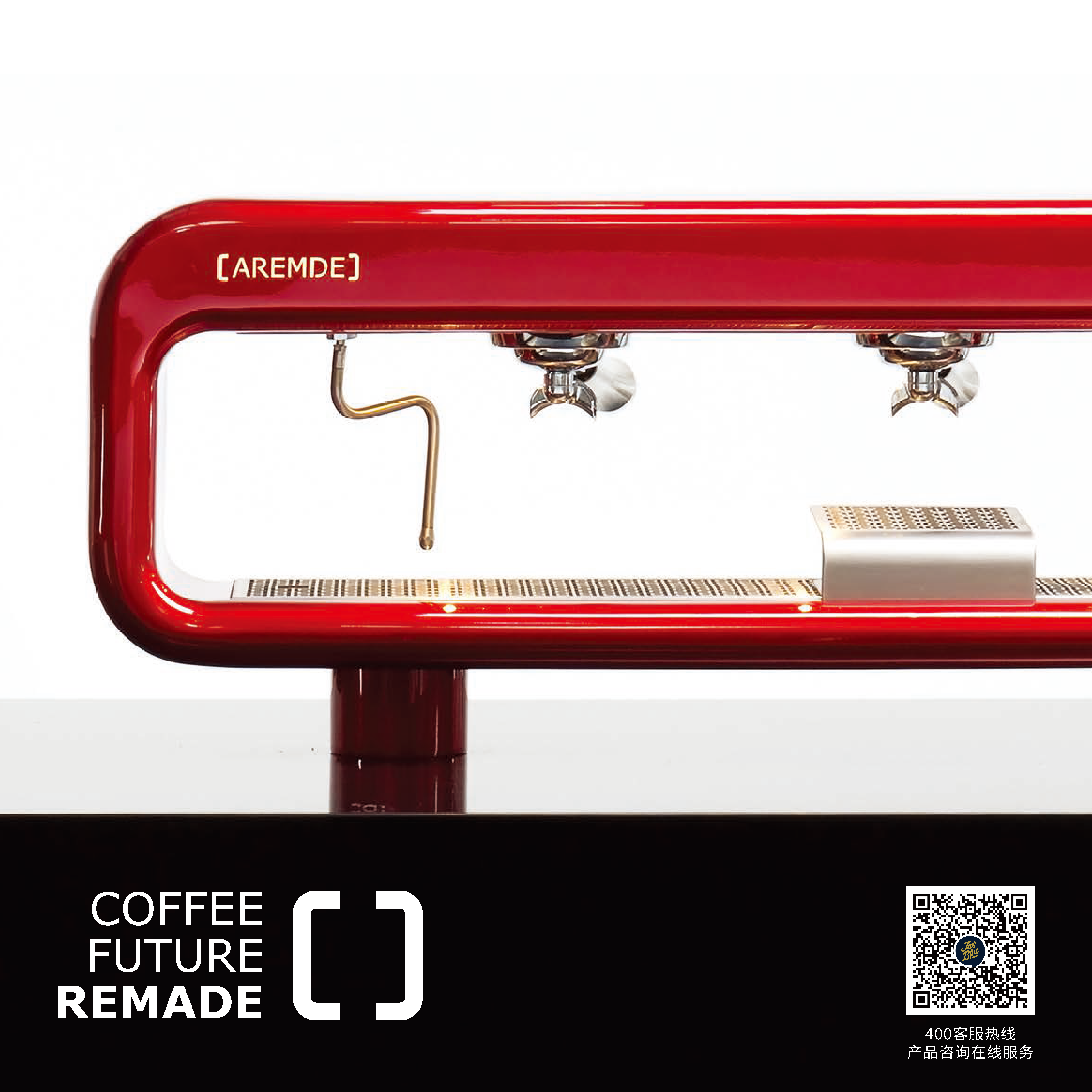 澳洲AREMDE 半自動咖啡機
