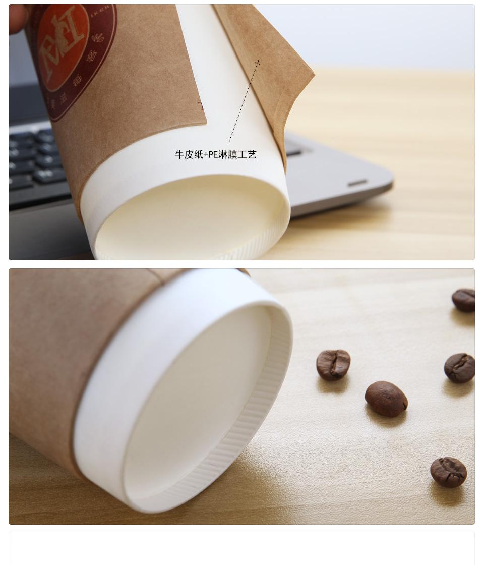 牛皮纸双层杯