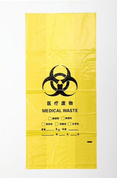 医疗垃圾袋