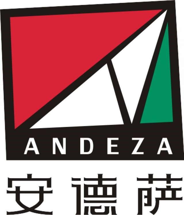 济南安德萨食品有限责任公司
