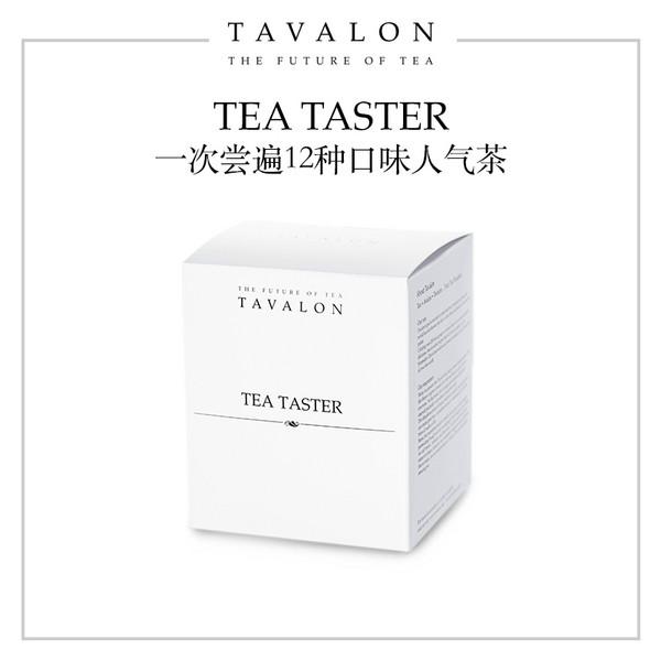 TEA TASTER 12口味茶包礼盒