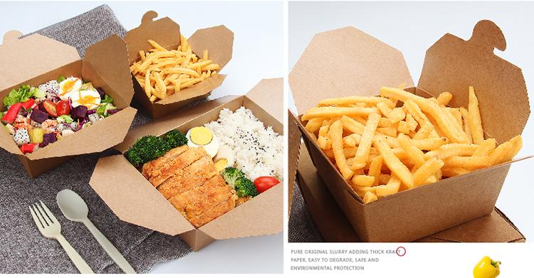 方形卡扣纸餐盒